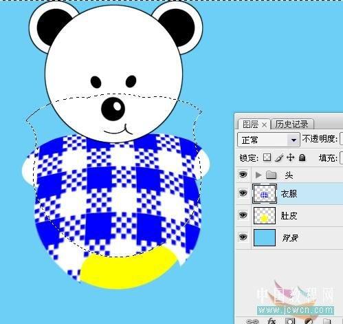 photoshop绘制可爱的卡通小熊