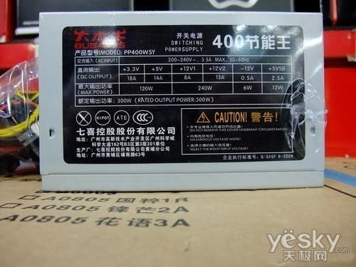 实惠也高效 大水牛 400节能王电源现售198元