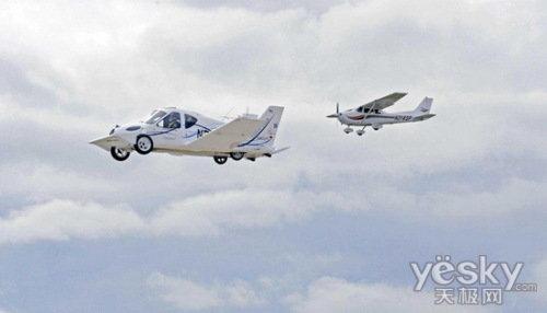 """这种会飞的汽车能在30秒内完成从汽车到飞机的变形,驾驶员""""足不出车"""