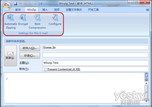WinZip邮件伴侣提升Email传送效率和安全性