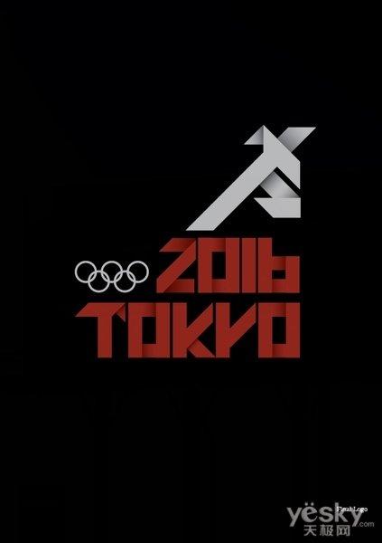 千纸鹤logo设计欣赏