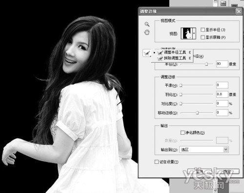 用photoshop cs5新功能完成精细毛发抠图