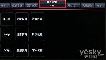 八大核心技术支撑 tcl l55x11fe3d电视评测