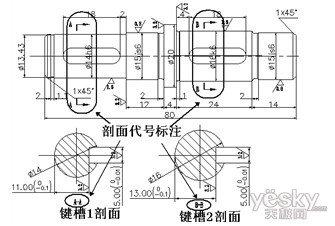 浩辰CAD尺寸:基本方法标注图纸泵教程二次空气图片