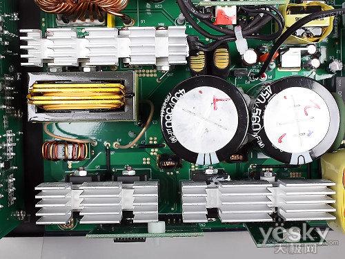 航嘉x7电源-整流开关电路
