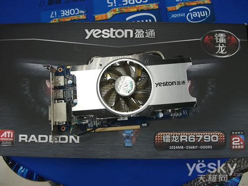 盈通HD6790极速版   盈通HD6790极速版核心采用Barts LE,800个流处理器、40个纹理单元,ROP光栅单元32个,显存方面搭配256-bit位宽的1GB GDDR5。核心支持DirectX 11、Shader Model5.0、优化细分曲面、形态抗锯齿、改进的各向异性过滤与HD3D等3D游戏技术,支持DisplayPort 1.