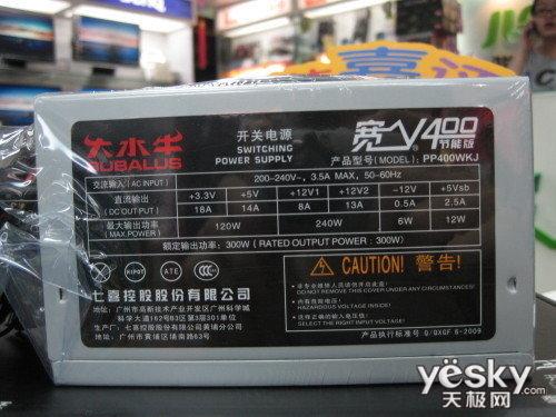 接口方面,大水牛宽v400节能版电源符合atx12v 2.