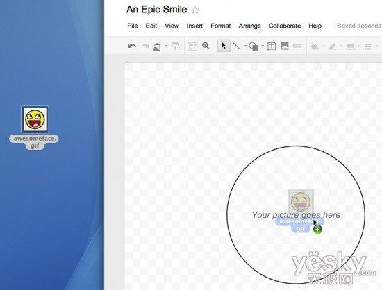 Google Docs增加格式刷与拖拽插入图片功能