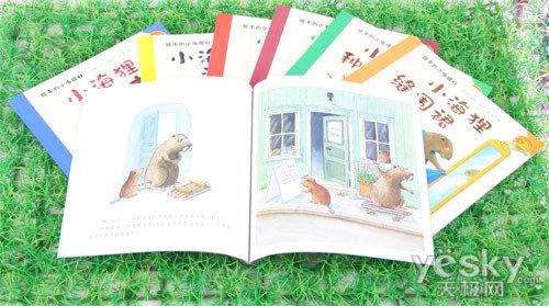 分《小海狸做木工》,《小海狸烤蛋糕》,《小海狸种扁豆》,《小海狸的