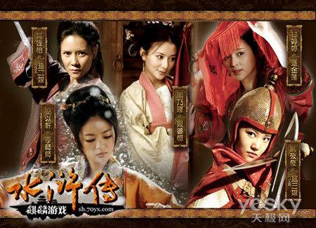 由麒麟游戏制作的《水浒传》网游早已与新版《水浒传》电视剧达成