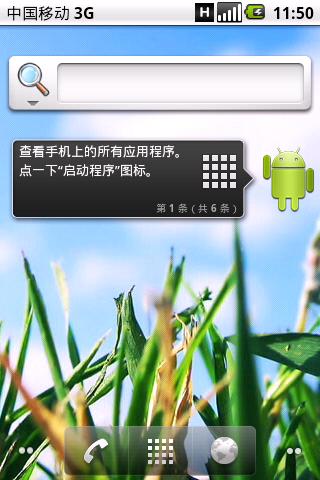 千元级高性价比td智能手机 海信t89评测