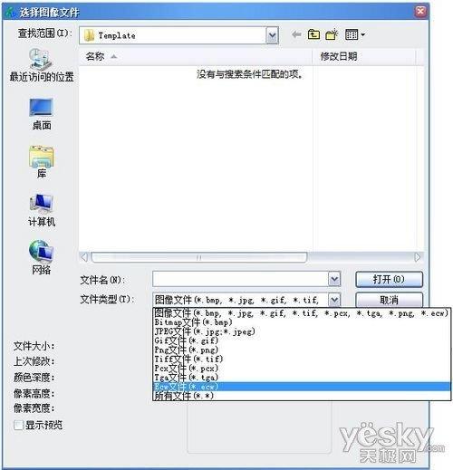 中望CAD2012特色五大软件功介绍cad的黑白弄如何成图片