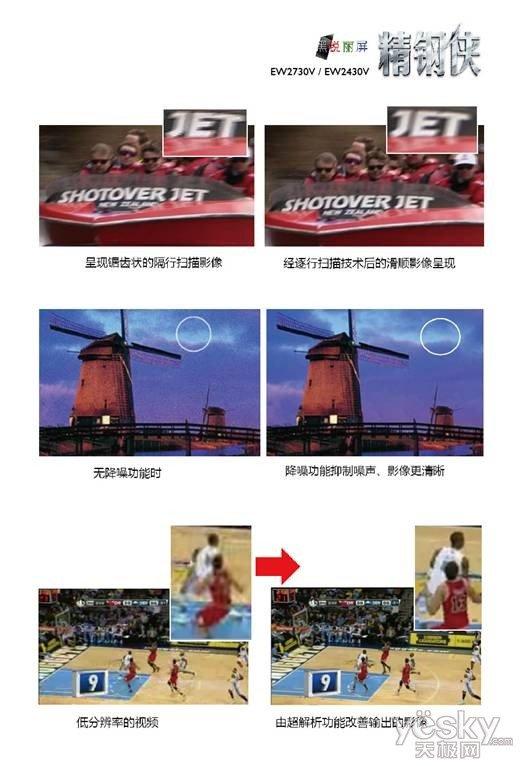 网站电影的背景枪战,关灯画面窗口以外视频的亮度,让你就像降低看电影视频美剧图文图片