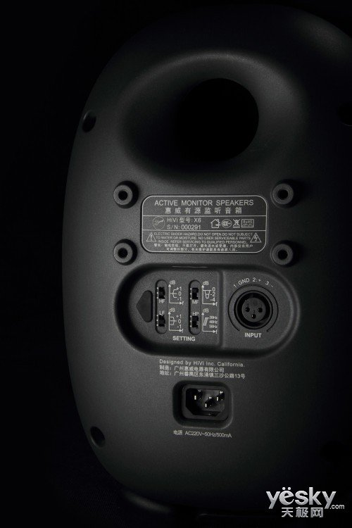 超乎完美惠威HiViX6v磨床磨床精美图赏图纸外圆音箱图片
