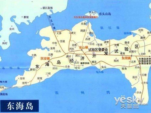 是广东第一大岛,中国第五大岛,差不多是大屿山和上川岛面积的两倍.