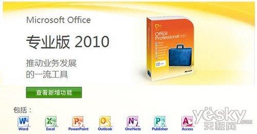 http://a2.att.hudong.com/86/90/31300543865129146941909332335.png_http://a2.att.hudong.com/78/44/01300000904306127692448112108.jpg
