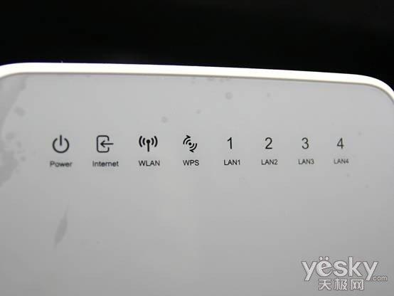 入企业级理念 华为WS325无线路由器评测