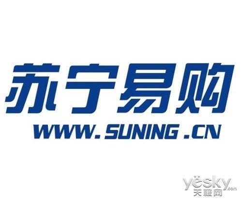 logo logo 标志 设计 矢量 矢量图 素材 图标 500_418