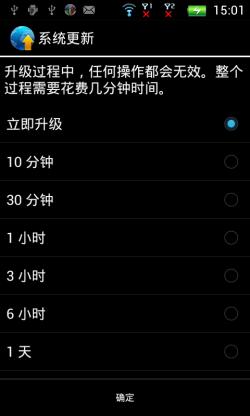 千元双核安卓4.0 联通定制机酷派 7235评测