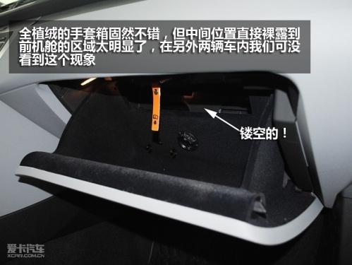 继承传统优良 新帕萨特/迈腾/昊锐实用性pk