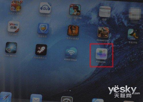 ipad桌面显示图标