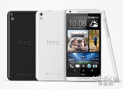 极致体验 HTC新渴望816移动4G版即将上市