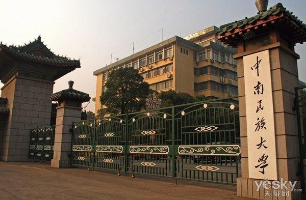 中南民族大学-dcn无线网络优质入室覆盖