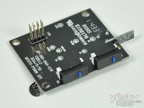 拆卸鼠标上层电路板