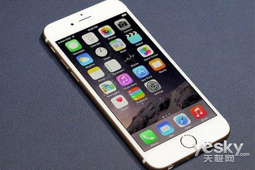 iPhone6 Plus最新报价 苹果6 Plus热销4880
