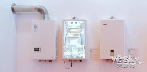 林内在中国全面推广第六代燃气热水器