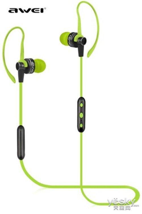 耳机自拍更有趣 awei用维a600蓝牙耳机