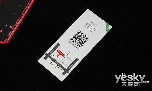 这次魅族新品发布会邀请函采用纸质的抽拉式设计