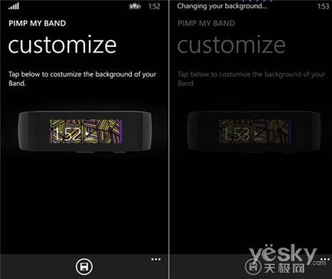 手机显示屏接口定义