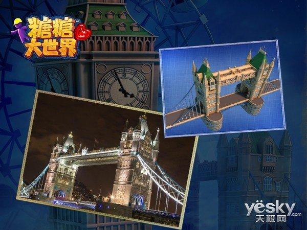 亲手修建伦敦塔桥