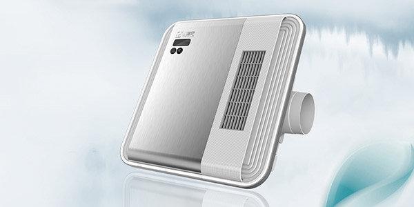 直流变频电机+无线???小管家风暖浴霸HYB-HW333T评测