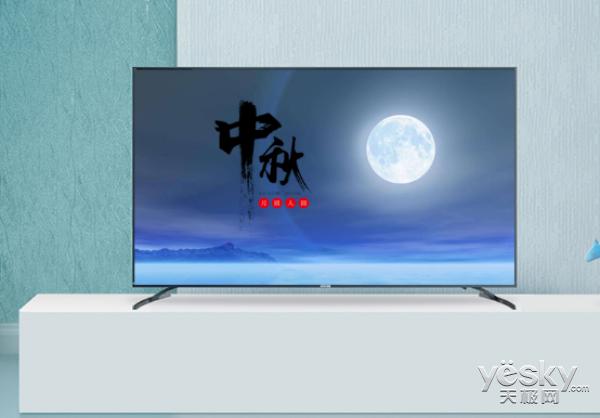 中秋节最佳单品  酷开K5X护眼教育电视