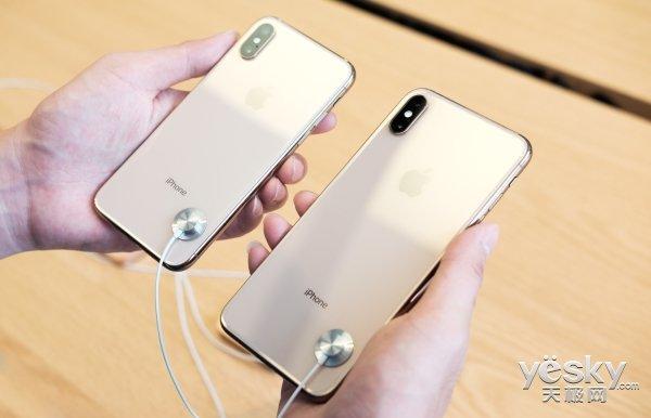 iPhone Xs首销,今年的线下很有秩序
