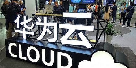 云端开发,筑梦成真,华为云DevCloud比你更懂你