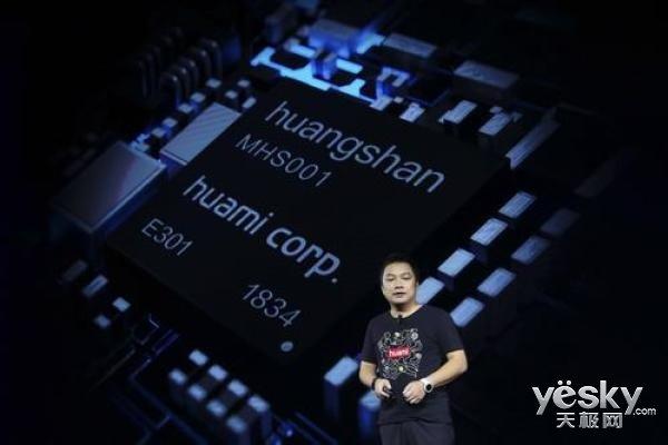 苹果侧目!华米瞄准健康医疗,推出全球首款可穿戴AI芯片