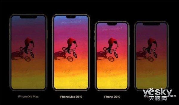 2019款iPhone屏幕大小不变,将大幅缩小刘海宽度