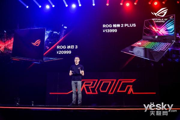 ROG冰刃3超轻薄设计中隐藏了多少秘密?