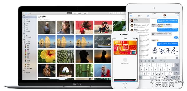 苹果推送macOS 10.14 Mojave正式版,新增深色模式,截图更简单
