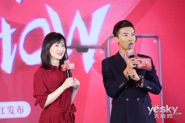 papi酱当上荣耀店长 千元旗舰荣耀8X系列魅焰红今日首发