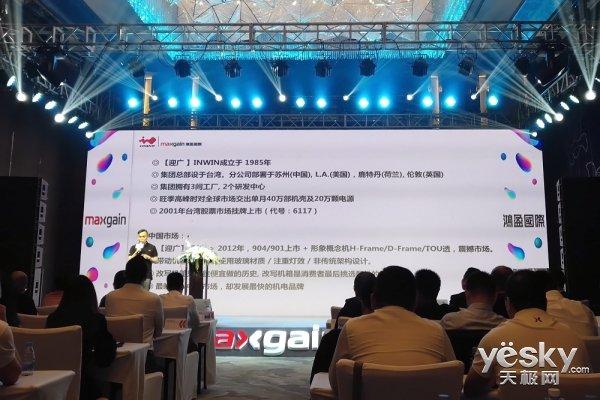 鸿盈国际与InWin迎广签约合作:强强联合,开启未来无限可能