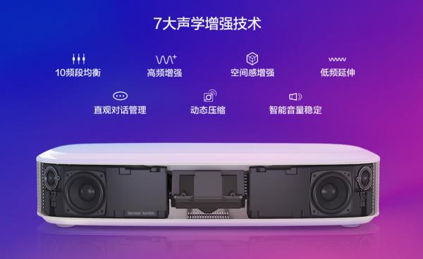 极米激光电视皓LUNE 4K开启预约 客厅电视首选新旗舰