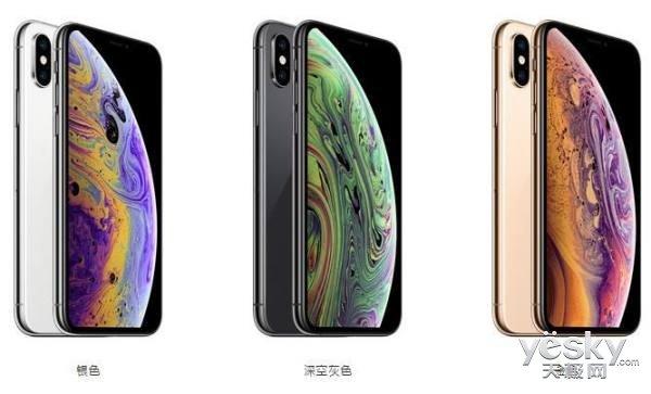 iPhone XS Max 256G物料成本曝光:比iPhone X贵50美元