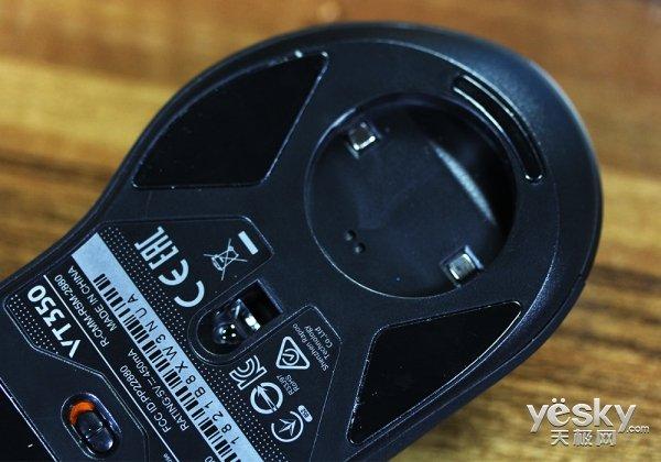 电竞也能随心所欲 雷柏VT350双模游戏鼠标评测