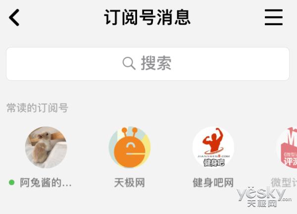 iOS版微信更新:用户竟可DIY表情包,订阅号又双����改动