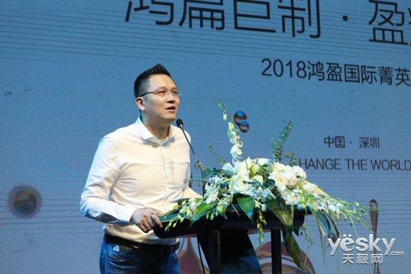 InWin迎广与鸿盈国际签约合作:强强联合,开启未来无限可能