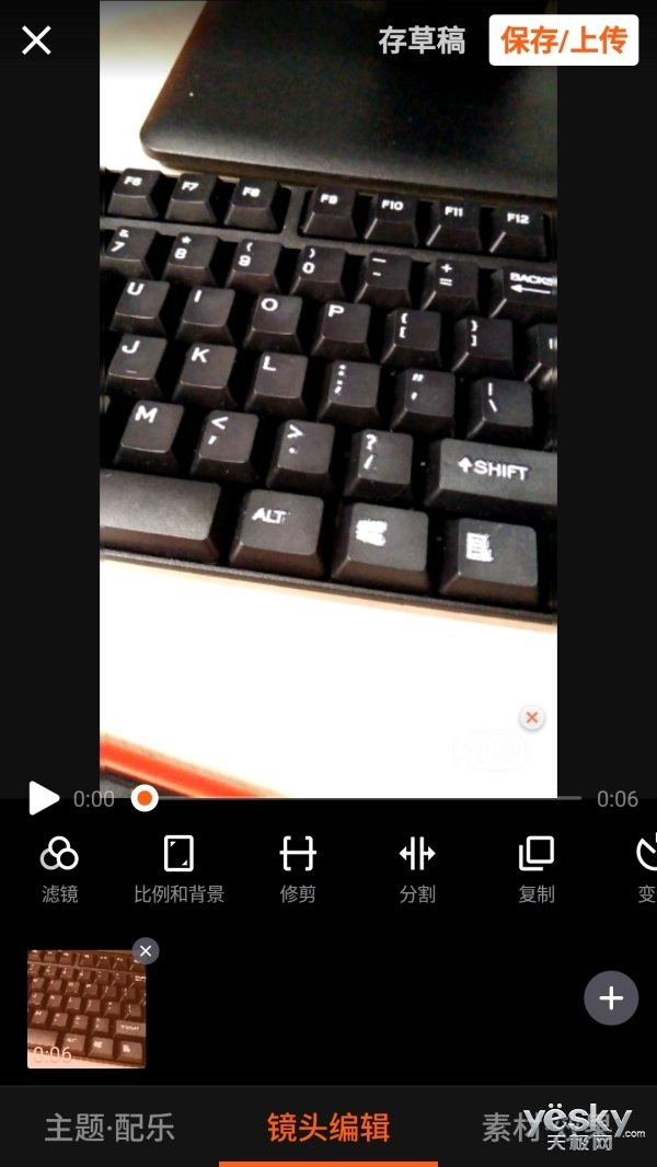 手机怎么剪辑视频